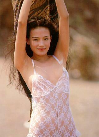 Shu Qi Scandal http://www.gordons-corner.com/Asian_movies.html